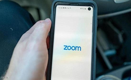 """تطبيق """"زووم"""" يعزز أمنه بـ""""كي بيز"""""""