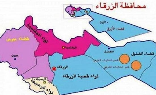 استكمال الدفعة السادسة لمعسكرات الحسين للعمل والبناء في الزرقاء