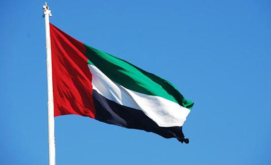 الإمارات تستنكر بشدة إعلان نتنياهو بشأن ضم أجزاء من الضفة