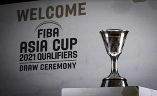 الأردن يستضيف منافسات المجموعة الخامسة في تصفيات كأس آسيا لكرة السلة
