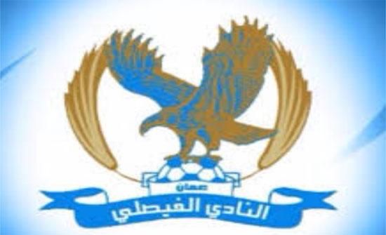 المدرب الجديد للفيصلي يطالب لاعبيه بنظام صارم في منازلهم