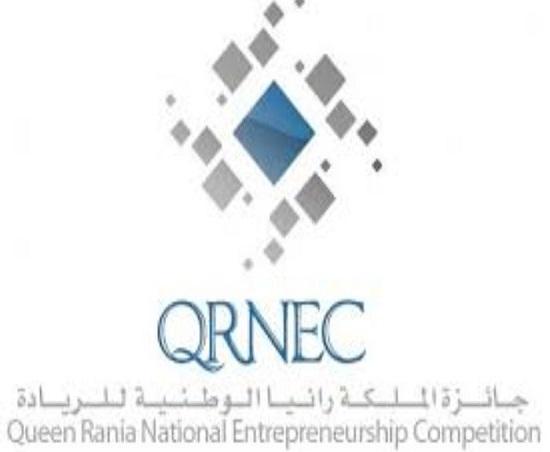 رياديون: جائزة الملكة رانيا للريادة دافع قوي نحو الاستدامة