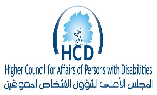 اعلان معايير فحص وعزل الأشخاص ذوي الإعاقة المصابين بكورونا