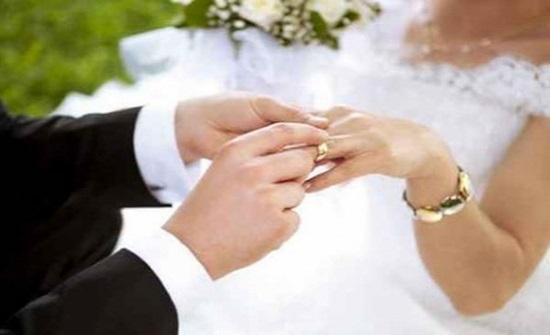 تقرير : يومياً...194 حالة زواج في الاردن  عام 2018