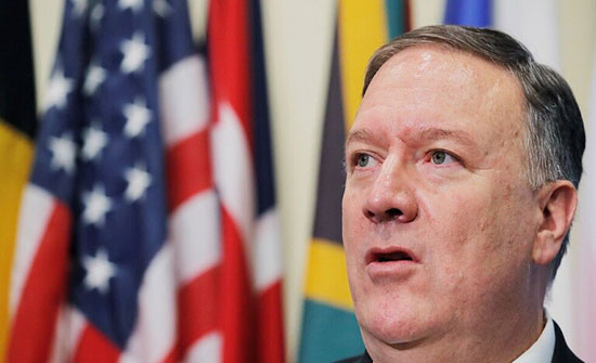 """مصادر: بومبيو يرفض التوقيع على الاتفاق مع """"طالبان"""""""