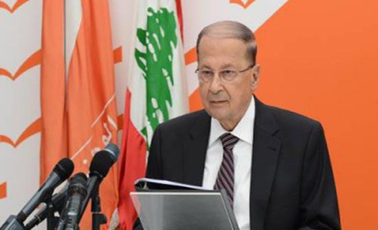 عون: لبنان سيبدأ التنقيب عن النفط في نوفمبر