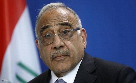 احتفالات في بغداد بعد قرار عبد المهدي الاستقالة