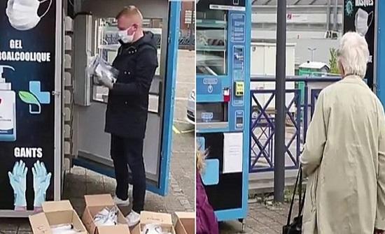 بالفيديو.. ماكينة الحلوى الأوتوماتيكية تتحول لماكينة للكمامات في فرنسا