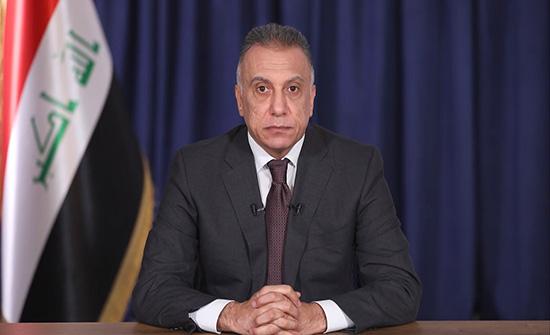 الكاظمي : الهجوم على أربيل يتزامن مع جهود بغداد لتهدئة الأوضاع بالمنطقة
