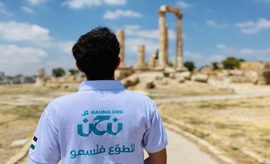 """منصّة """"نَحْنُ"""" تنفّذ فعاليّة تطوعيّة في جبل القلعة بمناسبة اليوم العالمي للشباب"""