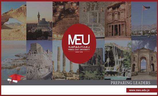 جامعة الشرق الأوسط تطلق مبادرة لتشجيع وتنمية السياحة الداخلية