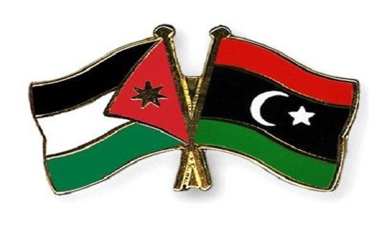 ليبيا تؤكد دعمها وتضامنها مع المملكة