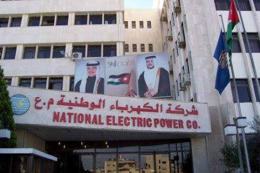 الكهرباء الاردنية تدعو للتبليغ عن الانقطاعات