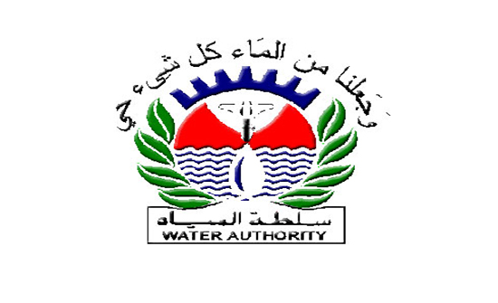 سلطة المياه تقر تشكيلات إدارية في معان .. اسماء