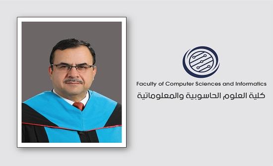 الدكتور بلال أبو الهيجاء يحصل على شهادة مهنية في امن المعلومات من الجمعية البريطانية للحاسبات