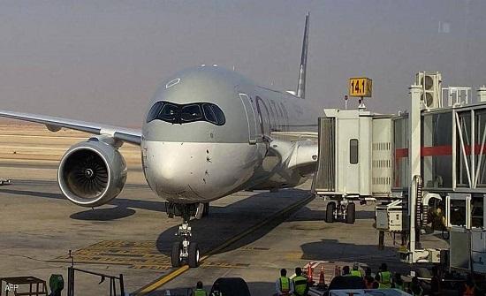 السعودية تعلن عن إجراءات جديدة للمسافرين إليها