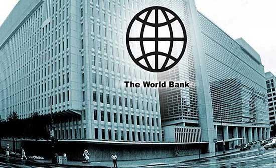 البنك الدولي يوافق على برنامج يدعم التعافي الاقتصادي