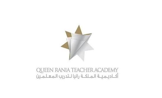 بيان من أكاديمية الملكة رانيا لتدريب المعلمين