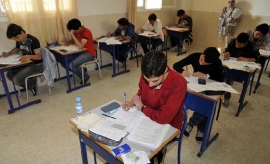 زيادة أجور المعلمين العاملين في امتحانات التوجيهي