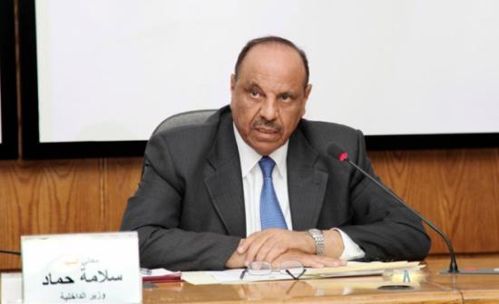وزير الداخلية:نسعى الى ترجمة التوجيهات الملكية المتعلقة بحقوق الانسان الى واقع ملموس