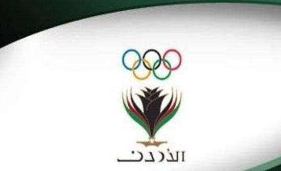 الأولمبية تنسق نشاطا رياضيا مع طلبة الأميركية للخدمات التعليمية