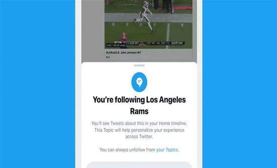 ميزة جديدة من تويتر لمتابعة مواضيع منوعة