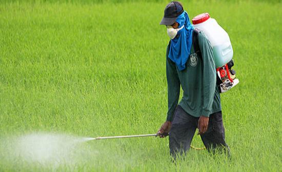 اتفاقية لدراسة أثر المبيدات في البيئة