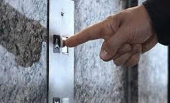 الإفتاء المصرية تكشف عن حكم اختلاء الرجل والمرأة في المصعد وفي سيارة الأجرة