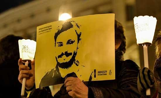 القضاء الإيطالي يأمر بمحاكمة أربعة من كبار مسؤولي الأمن المصريين