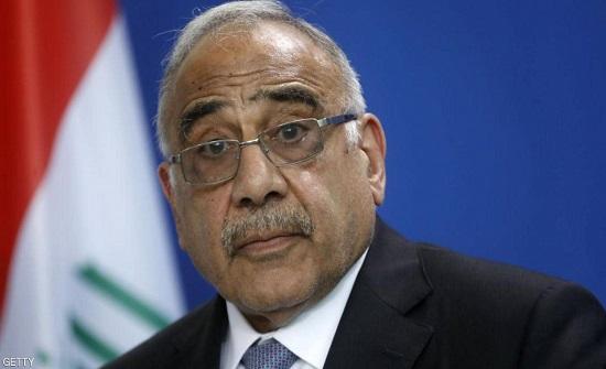 العراق.. دعوى ضد عادل عبد المهدي بشأن جرائم ضد الإنسانية