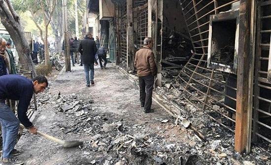 """إيران ترفص أرقام قتلى الاحتجاجات.. وتتحدث عن """"مئات الحرائق"""""""