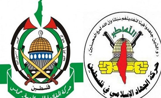 """""""حماس والجهاد"""": اتصالات للتهدئة ونتنياهو لن يحقق أهدافه"""