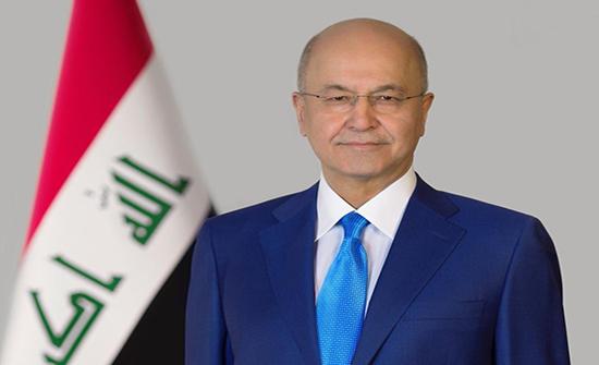 الرئيس العراقي يدعو المتظاهرين لضبط النفس
