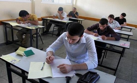 ارتياح لدى طلبة التوجيهي لمستوى امتحان الانجليزي