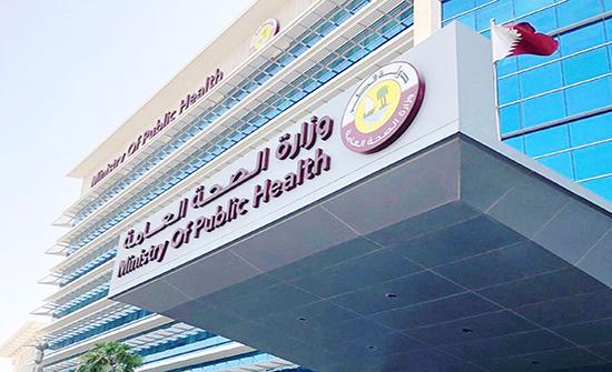 قطر: 263 إصابة جديدة بكورونا