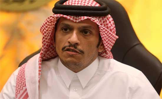 وزير الخارجية القطري: نثمن جهود الكويت في إنهاء الأزمة الخليجية والحوار السبيل لحل الخلافات