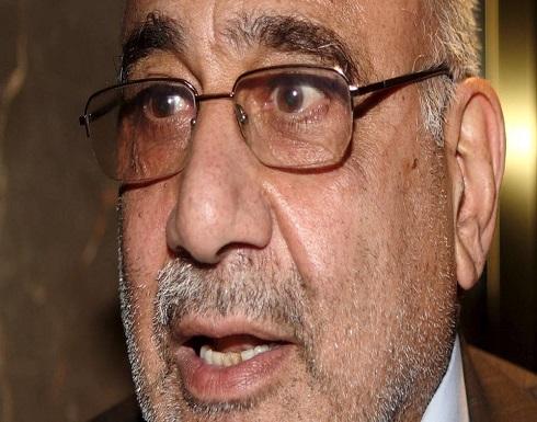 """واشنطن بوست: عبدالمهدي يريد """"قصقصة"""" أجنحة إيران"""
