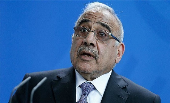 """البرلمان العراقي يقبل استقالة """"عبد المهدي"""""""