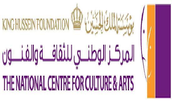 إطلاق دليل المعلم للدراما في التربية والتعليم وتقنيات الفنون المسرحية
