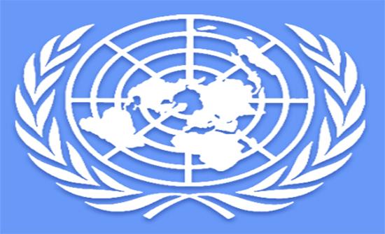 الأمم المتحدة: وقف معاهدة الأسلحة النووية متوسطة المدى يجب ألا يكون حافزا لسباق تسلح جديد