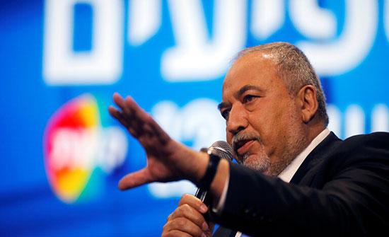 لبيرمان: نحن من سيقرر من يكون رئيس الحكومة الإسرائيلية المقبلة