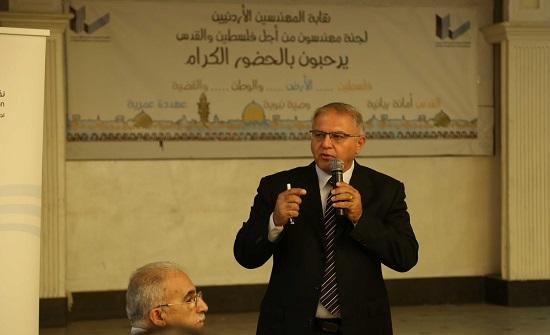 """""""المهندسين"""" تعقد ندوة بعنوان """"أسرلة التعليم في القدس"""""""