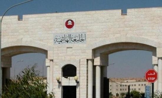أطباء الجامعة الهاشمية يبدون استعدادهم للعمل بمستشفى الزرقاء الحكومي