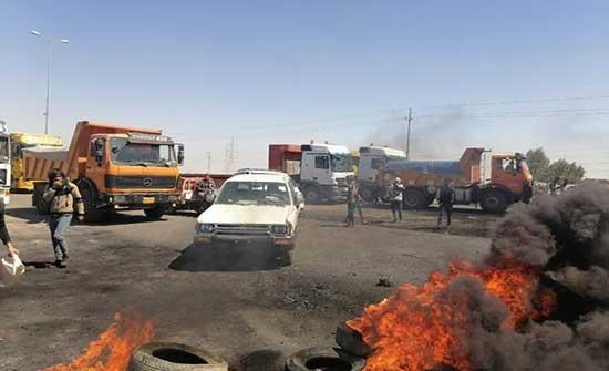 إقالة قائد شرطة في ذي قار العراقية إثر الاحتجاجات .. بالفيديو