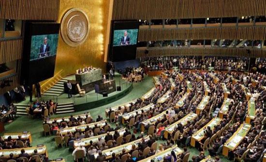 مسؤولة أممية: المنطقة العربية تخرج عن مسار تحقيق أهداف التنمية المستدامة