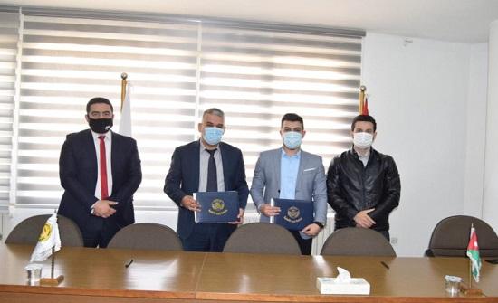 جامعة إربد الأهلية توقع مذكرة تعاون مع منصة يونيهانس الدولية