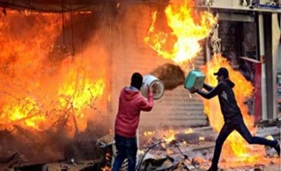 وفاة 3 أشخاص اختناقا إثر حريق بالزرقاء