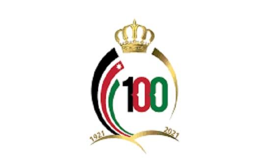 جمعية الإخوان المسلمين تحتفل بمئوية الدولة الأردنية