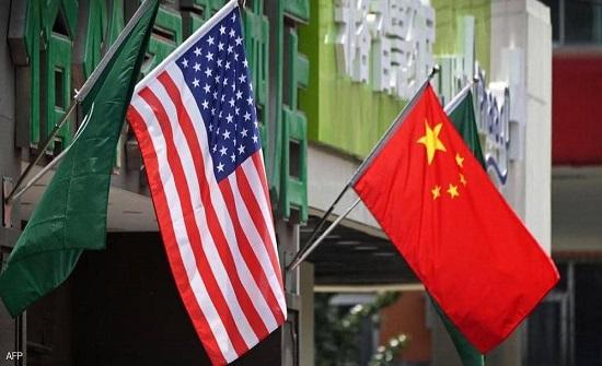أول محادثة هاتفية في عهد بايدن بين مسؤولين أميركي وصيني