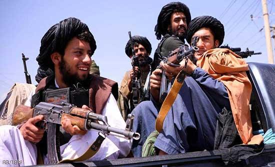 غوتيريش يدعو إلى الحوار مع طالبان